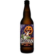elysian-brewing-punkuccino